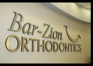 Welcome-Bar-Zion